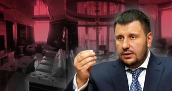 """Сколько заработало государство на имуществе """"людей экс-министра Клименко"""": комментарий АРМА"""