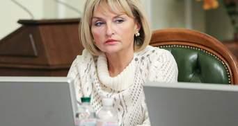 Рада припинила повноваження депутатки Ірини Луценко