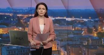 """Итоговый выпуск новостей за 22:00: """"Слуги народа"""" обсудили рынок земли. Субсидии в Украине"""