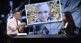 Ми не віримо у справедливість, – бабуся 5-річного Кирила, якого застрелили поліцейські