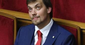 Правительство Гончарука: какое министерство работает лучше всех и хуже всех