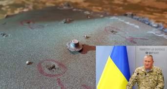 Справа щодо закупівлі неякісних бронежилетів: ДБР оприлюднило перші результати експертизи