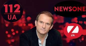 """Скучают по братскому Кремлю: какие """"эксперты"""" ходят по каналам Медведчука"""