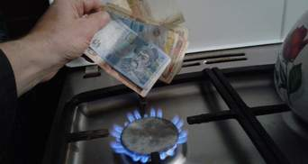 Через Росію ціна на газ може суттєво зрости на початку 2020 року, – Оржель