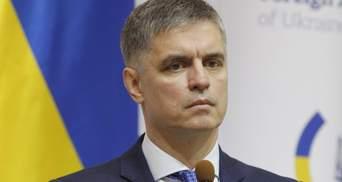 Україна може вийти з мінських угод, – Пристайко