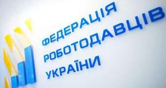 Федерація роботодавців звернулася до Зеленського і Гончарука на захист компанії Бахматюка