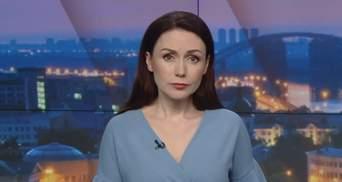 Итоговый выпуск новостей за 22:00: Арест полмиллиона евро Онищенко. Срыв отопительного сезона