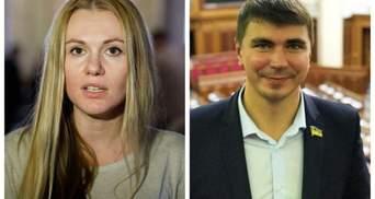 """З фракції """"Слуга народу"""" виключили Скороход і Полякова"""