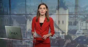 Випуск новин за 16:00: Вибухи боєприпасів у Балаклії. Перезавантаження ДБР