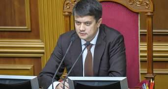 Разумков просить зібратися оборонний Комітет Ради через вибухи у Балаклії