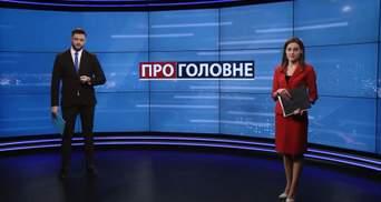 Випуск новин за 18:00: Реакція активістів на арешт Марченка. Вибухи на Харківщині