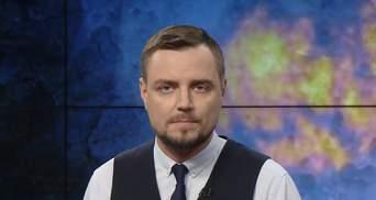 Випуск новин за 19:00: Де в Україні вибухали боєприпаси. Реформа науки