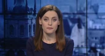 Випуск новин за 17:00: Помер військовий від вибухів у Балаклії. Спецпредставник США в Україні