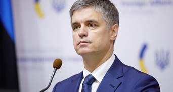 Пристайко назвав альтернативу мінським угодам
