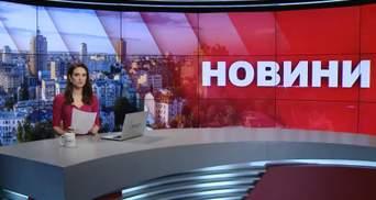 Выпуск новостей за 10:00: Жертвы взрывов в Балаклее. Задержка помощи от США