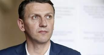 Проти Романа Труби відкрили справу: що відомо про ексдиректора Державного бюро розслідувань
