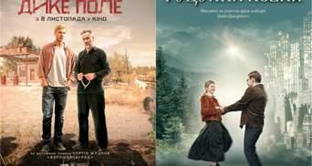 """Фільми """"Гуцулка Ксеня"""" і """"Дике поле"""" покажуть на кінофестивалі у Фінляндії"""