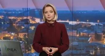 Итоговый выпуск новостей за 22: 00: подозрение Порошенко. Жертвы взрывов в Балаклее