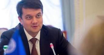 Закон про Донбас почнуть розробляти після нормандської зустрічі, – Разумков