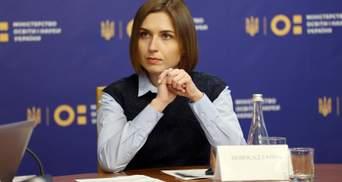 В Україні провели масштабне оцінювання якості освіти: деталі