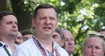 В Ляшко бросили вазелином перед заседанием суда: видео
