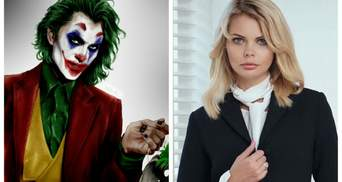 Джокер опублікував листування з заступницею міністра Клітіною, довкола якої розгорівся скандал