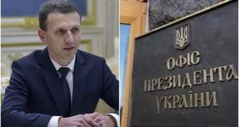 Кассетный скандал Офиса Президента: в сеть слили прослушку из кабинета Трубы