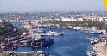 Украина требует от России еще более 1 миллиарда за имущество в аннексированном Крыму