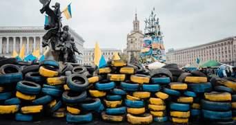 День Гідності та Свободи: як українців вітали політики