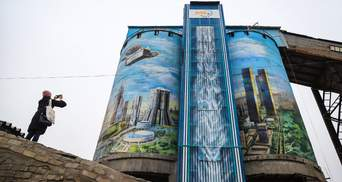 Мурал рекордних розмірів створили на Запоріжжі: вражаючі фото