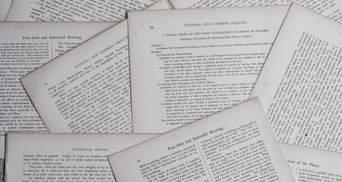 Корупції стане менше: Міносвіти відмовляється від паперової тяганини в науці