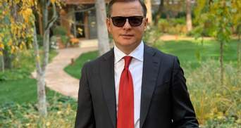 Ляшко защищает адвокат Ахметова, – СМИ