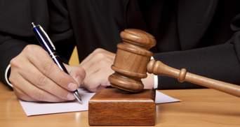 Суд признал незаконным прожиточный минимум на 2019 год