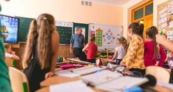 Україна стала сотою державою, яка підписала декларацію про безпеку шкіл: деталі