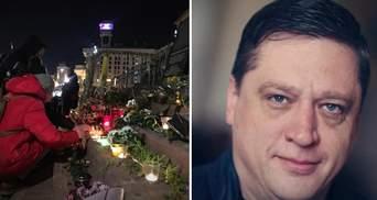 """Головні новини 21 листопада: в Україні згадали Майдан, деталі у справі """"ґвалтівника"""" Іванісова"""