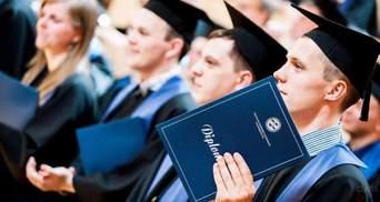 Майже 1000 українців скористались сервісом перевірки дипломів: деталі