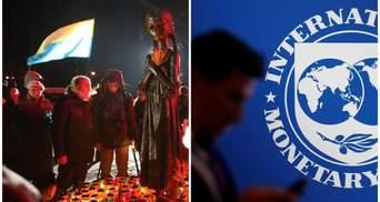Главные новости 23 ноября: чествование памяти жертв Голодомора, миссия МВФ покинула Киев