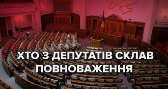 Топ5 нардепів, які достроково склали мандат: хто і чому відмовився від повноважень