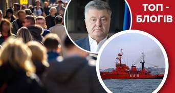 Скандальна переписка Тимошенко і Зеленського та дилема справи Порошенка: блоги тижня
