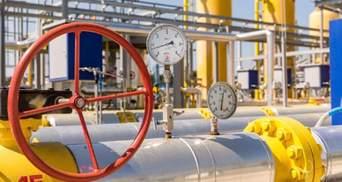 Крок до анбандлінгу: Нацкомісія попередньо сертифікувала оператора ГТС