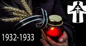 Мир чтит память жертв Голодомора: фото, видео