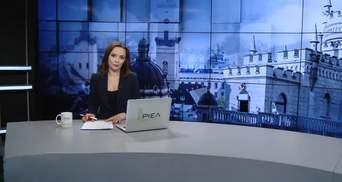 Выпуск новостей за 13:00: Инцидент с самолетом во Львове. Задержание судна с украинцами