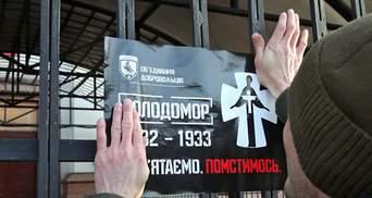Под посольствами России в городах Украины прошли акции к Дню памяти жертв Голодомора: фото