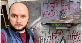 """""""Оппоблоковец"""" Гиганов засветился на Кремль ТВ: в Одессе активисты ярко отреагировали – видео"""