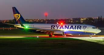 """Дешеві перельоти в Європу взимку: тиждень шалених знижок і """"чорна п'ятниця"""" від Ryanair"""