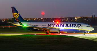 """Дешевые перелеты в Европу зимой: неделя безумных скидок и """"черная пятница"""" от Ryanair"""