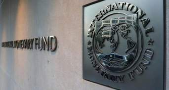 У Мінфіні прокоментували від'їзд місії МВФ з України