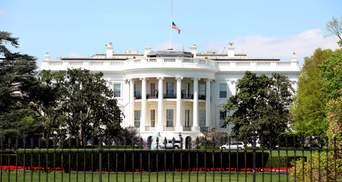 Суд обязал Белый дом обнародовать документы относительно военной помощи Украине