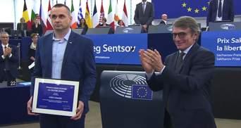 Сенцову вручили премию Сахарова в Европарламенте: полный текст и видео выступления