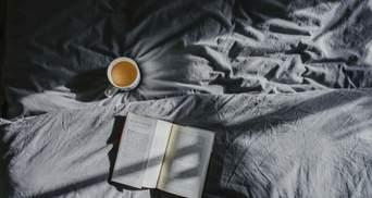 Що почитати в останній день осені: 7 кращих книг листопада